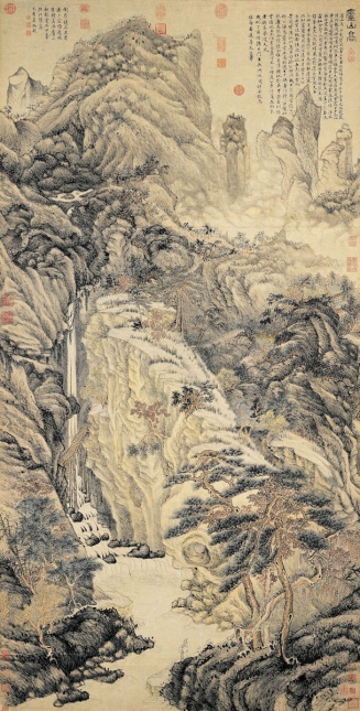 Lofty Mount Lu (廬山高) Shen Zhou (沈周, 1427-1509), Ming Dynasty (1368-1644) Hanging scroll, ink and colors on paper, 193.8 x 98.1 cm, National Palace Museum, Taipei. Note trail switchbacks overlooking the waterfall.